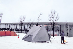 Camp in the snow and enjoy the beautiful landscape