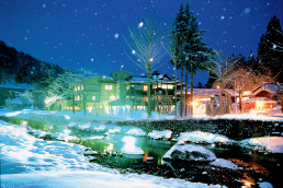 Rankeisou Inn, a hotel with a secret hot spring in deep snow