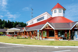 The Roadside Station Kangaku no Sato Shitada