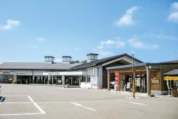 Roadside Station Kugami(Michi-no-eki Kugami)