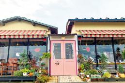 Tazawa Farm